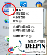 windows xp系统清除explorer.exe病毒方法